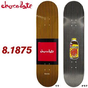 スケボー デッキ単品 スケートボード Chocolate チョコレート ALVAREZ POP SECRET 8.1875 SK8 SKATEBOARD 板 ストリート トリック 大人用 【あす楽対応】
