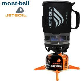 アウトドア クッカー mont-bell モンベル #1824325 ジェットボイル ジップ JETBOIL ZIP 調理器具 コンロ バーナー キャンプ 【あす楽対応】