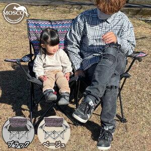 アウトドア チェアー MOSCO モスコ 2人用 バイカラー カップルチェア ツインチェア ロングチェア 2人掛け 折りたたみ 軽量 椅子 コンパクト キャンプ 便利グッズ 【あす楽対応】