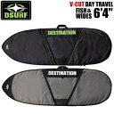 """サーフボードケース DESTINATION デスティネーション ブイカット デイバッグ デイトラベル フィッシュ 6'4"""" V-CUT D…"""