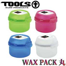 TOOLS ツールス  WAX CASE ワックスケース WAX PACK ワックスパック 丸 サーフィン  【あす楽対応】