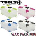 【ポイント10倍中!!】 TOOLS ツールス  WAX CASE ワックスケース WAX PACK ワックスパック 四角 サーフィン  【あす…