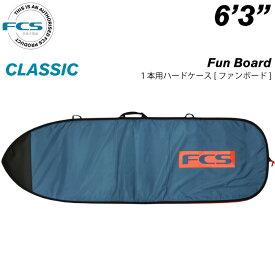 """サーフボードケース レトロボード用 FCS エフシーエス CLASSIC Fun Board 6'3"""" クラシック ファンボード ハードケース フィッシュボード用 サーフィン 【あす楽対応】"""