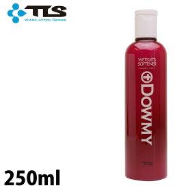 TOOLS ツールス ウェットスーツ用ソフナー コンディショナー Dowmy ダウミー 250ml ウエットスーツ柔軟剤 ウエットシャンプー 【あす楽対応】