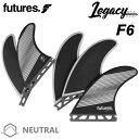 ショートボード用フィン FUTURES. FIN フューチャーフィン RTM HEX - Legacy - F6 5FINS (MEDIUM) レガシーシリーズ...