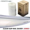 RSPro アールエスプロ RAIL SAVER - Clear Jumbo レールセーバー クリアー ジャンボ SUP サップ レールガードテープ S…