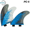 ショートボード用フィン FCS FIN エフシーエスフィン PC-5 BLUE SMOKE パフォーマンスコア PC5 3フィン トライフィン …