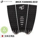 デッキパッド ショートボード用 CREATURES クリエーチャー MICK FANNING - ECO ミックファニングモデル エコ 3ピース …