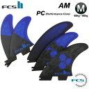 【8/31まで!PT20倍中】ショートボード用フィン FCS2 FIN エフシーエス2フィン AM Tri-Quad - PC MEDIUM (COBALT) ...