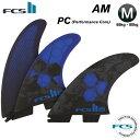【10/31まで!PT20倍中】ショートボード用フィン FCS2 FIN エフシーエス2フィン AM - PC MEDIUM (COBALT) アルメリッ…