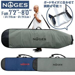 """[ジップレス] サーフボードケース ファンボード用 NOGES ノージス ハードケース 8'0"""" ミッドレングス用 サーフィン 【あす楽対応】"""