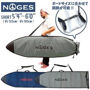"""[ジップレス] サーフボードケース ショートボード用 NOGES ノージス ハードケース 6'0"""" ショート用 サーフィン 【あす楽対応】"""