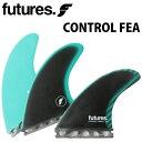 ショートボード用フィン FUTURES. FIN フューチャーフィン CONTROL FEA CARBON FIBER GLASS カーボン コントロール フ…