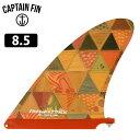 【2/29まで!PT20倍中】ロングボード用フィン CAPTAIN FIN CO. T.Muckluck x Tanner 8.5 キャプテンフィン トーマスキ…
