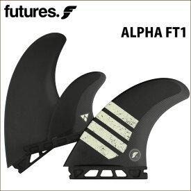 日本正規品 ショートボード用フィン FUTURES. FIN フューチャーフィン ALPHA FT1 アルファ トライフィン 3フィン サーフィン 【あす楽対応】