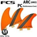 日本正規品 ショートボード用フィン FCS FIN エフシーエスフィン ARC(AM2) PC パフォーマンスコア 3フィン トライフィン かっこいい かわいい...