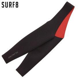 surf8 サーフエイト 86A7S2 (84580) 2mmアーム X-FLEXジャージ サーフ8 サーフィン ウエットスーツ 【あす楽対応】