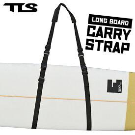 TOOLS ツールス ロングボードストラップ TLO17 サーフィン サーフ ロングボード用 便利グッズ 【あす楽対応】