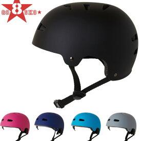 スケートボード ヘルメット GOSK8 ゴースケート 純正ヘルメット 子供用 スケボー キッズスケボー 自転車 キッズ用 【あす楽対応】
