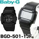 Baby-G ベビージー レディース 腕時計 BGD-501-1JF ブラック CASIO カシオ デジタル時計 G-SHOCK ジーショック ペアルック ペアウォッチ プレゼント かっこいい かわい