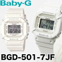 Baby-G ベビージー レディース 腕時計 BGD-501-7JF ホワイト WHITE 白 CASIO カシオ アナログ時計 デジタル時計 G-SHO…