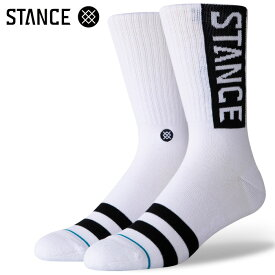 STANCE SOCKS スタンスソックス メンズ靴下 OG - White スケーターソックス ハイソックス メンズソックス 【あす楽対応】【BUY2+GET1】