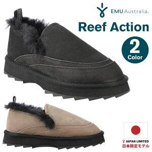 emu エミュー シープスキンブーツ リーフアクション Reef Action W12388 ムートンブーツ 撥水加工 emuブランド箱 付属 【日本正規品】 【あす楽対応】