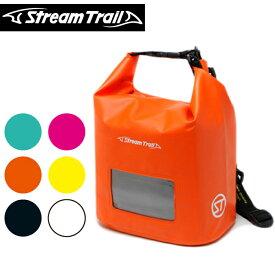 StreamTrail ストリームトレイル 防水バッグ DRY CUBE 5L ドライキューブ シリンダーバッグ シリンダーバック 【あす楽対応】