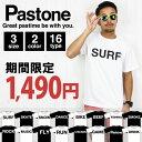 【在庫一掃】 Pastone パストーン メンズ Tシャツ 半袖 プリント ロゴTシャツ 文字Tシャツ 白 ホワイト 黒 ブラック サーフィン スケートボード スノーボード ダンスなど 【あす楽対応】
