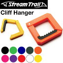 StreamTrail ストリームトレイル バッグハンガー CLIFF HANGER クリフハンガー バックハンガー バックパック ショルダ…