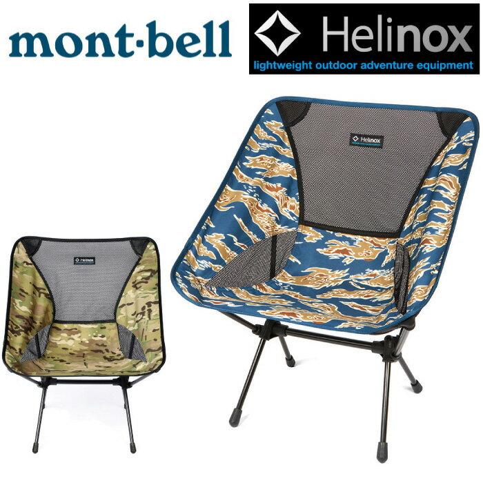 アウトドアチェアー mont-bell モンベル #1822222 Helinox ヘリノックス チェアワン カモ 折り畳み 椅子 超軽量 【あす楽対応】