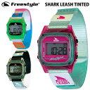 Freestyle フリースタイル 腕時計 SHARK LEASH TINTED シャーク リーシュ ティンテッド デジタル時計 ナイロンベルト …