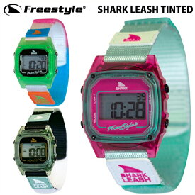 Freestyle フリースタイル 腕時計 SHARK LEASH TINTED シャーク リーシュ ティンテッド デジタル時計 ナイロンベルト メンズ レディース 男女兼用 ユニセックス プレゼント 【あす楽対応】【火曜日発送不可】