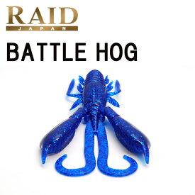 レイドジャパン BATTLE HOG3.8