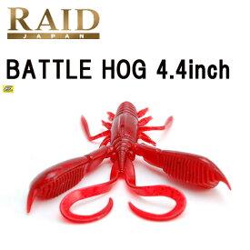 レイドジャパン BATTLE HOG4.4