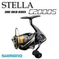 シマノ'14ステラC2000S