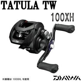 ダイワ 19 タトゥーラ TW 100XH