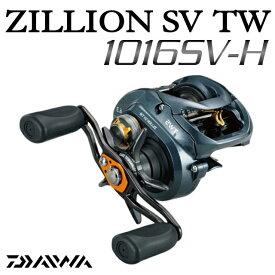 ダイワ 15 ジリオンSV TW 1016SV-H