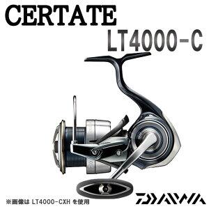 セルテート LT4000-C