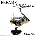 ダイワ 18フリームス LT 4000D-C