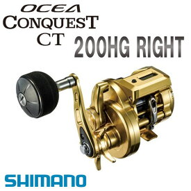 シマノ '18 オシア コンクエストCT 200HG RIGHT