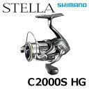 シマノ '18 ステラ C2000SHG