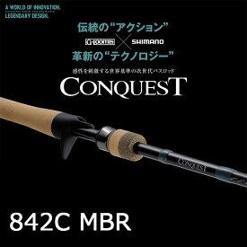 【お取り寄せ】シマノ '18 コンクエスト 842C MBR