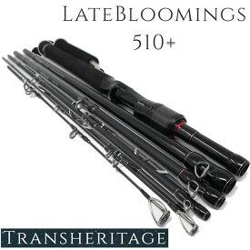 トランスセンデンス LateBloomings510+
