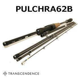 トランスセンデンス プルクラ62B