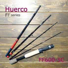 フエルコ FF600-5C K.M