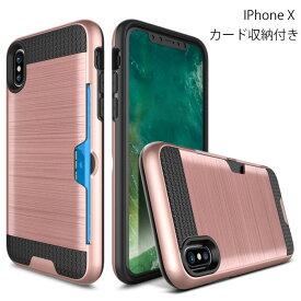 iphone x ケース 手帳型 おしゃれ キャラクター ブランド かわいい 手帳型 おしゃれ リング付き 手帳型 かわいい 手帳型 本革 icカード 薄型 カード収納 クロコ 個性的 ストラップホール 名入れ 放熱 ワイヤレス充電対応 バンパー ピンク バンパー かっこいい 赤 シリコン