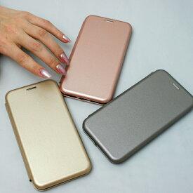 [GinzaBox]iphone 8 plus ケース キラキラ iphone 8 plus ケース iphone 8 plus ケース リング iphone 8 plus ケース ケイトスペード iphone 8 plus リング付きケース iphone 8 plus クリアケース iphone 8 plus ケースiface iphone 8 plus ケース 革