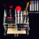 manibar アクリル コスメ 収納 ケース コスメティック ディスプレイ ボックス ブラシ クリア 化粧品 ケース メイクア…