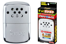 燃料充填式カイロ ポケットウォーマー i-HOT【送料無料】